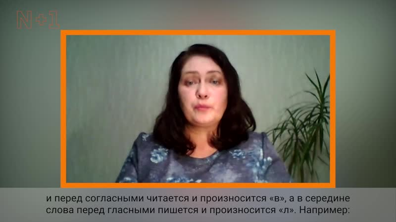 Коми пермяцкий язык 50 видео о языках