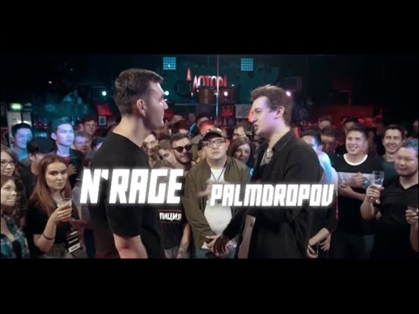 RhymeBack - NRAGE vs Palmdropov (MAIN EVENT)