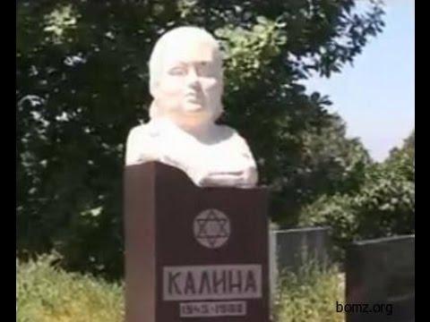 Советские мафии Мать всех воров Калина Никифорова 03 06 2015