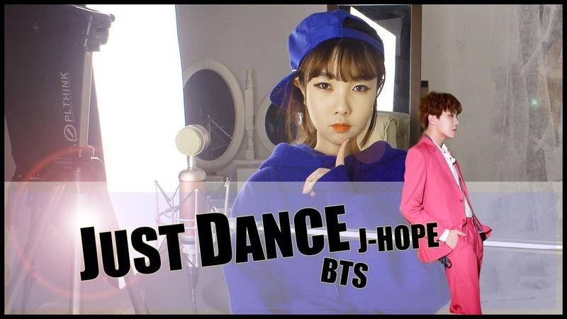BTS J-Hope (제이홉) - Trivia 起 Just Dance COVER 커버 | [CVS]