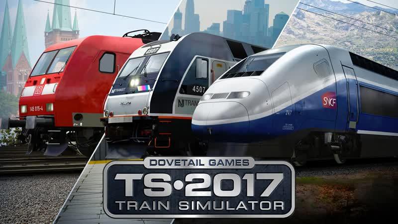 последний стрим по Train Simulator 2017 в этой группе