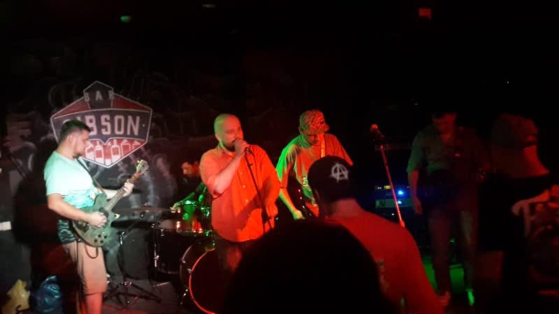 Взрыв из прошлого Live at Gibson Bar 25 07 2020