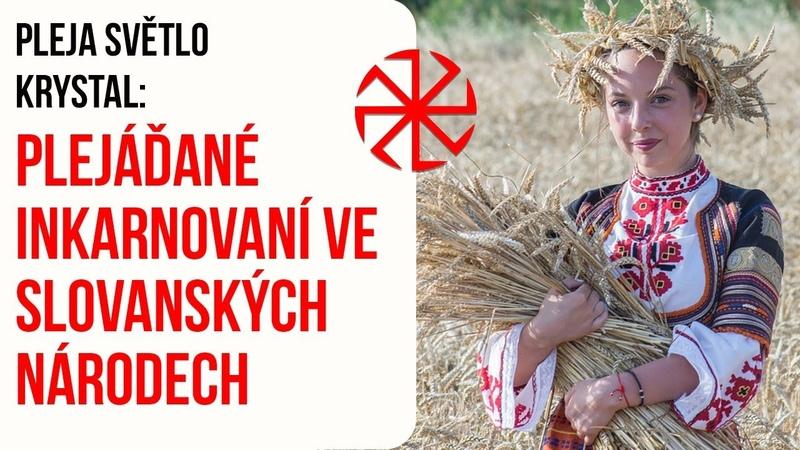 Pleja Světlo Krystal Plejáďané inkarnovaní ve slovanských národech