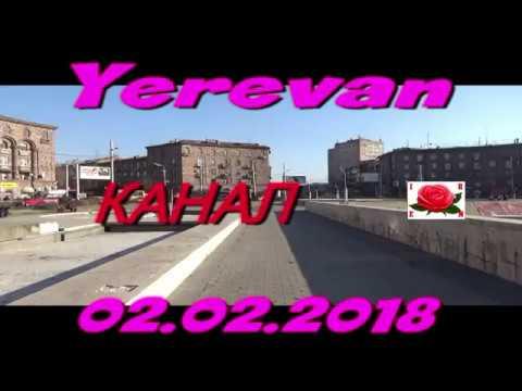Ереван пл. Гарегин Нжде