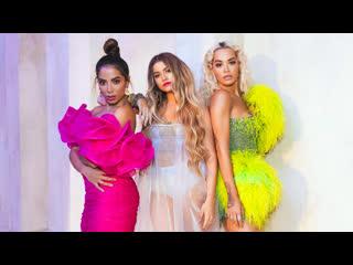 Sofia Reyes feat. Rita Ora & Anitta