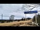 03.03.2020. Река Юг. Состояние льда. Место у речки Кузьминки. Подосиновский район.