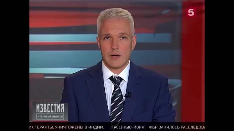 Узбек изнасиловал и убил пенсионерку собиравшую грибы свою вину валит на Таджика