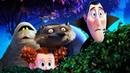 Монстры на каникулах 2 2015— русский трейлер