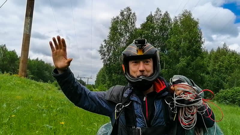 Серега Спортсмен прыгает бейс в Конаково