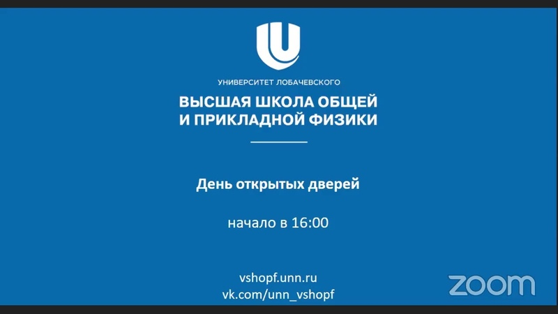 День открытых дверей ВШОПФ