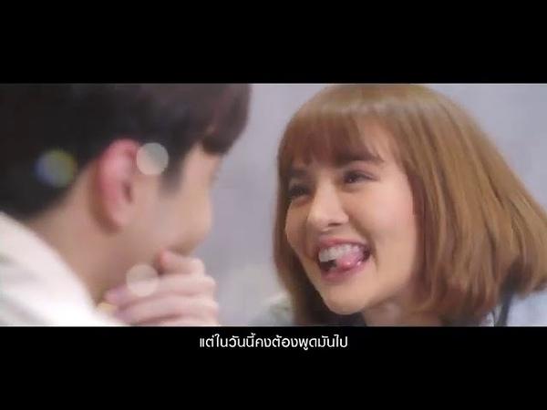 Skinship Series OST | ทั้งหมด (Fall In Love)