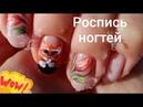 Гель-лак самой себе Тюльпаны на ногтях Роспись кот из шрека