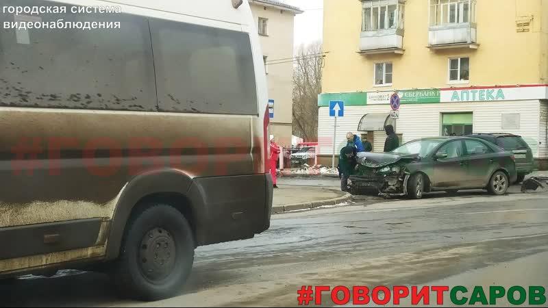 ДТП, Саров, перекресток пр.Ленина - ул.Александровича, 17-02-20