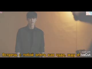 W two worlds - Without you (Между двух миров) Ли Чон Сок и Хан Хё Джу (Jong Suk and Han Hye Joo)