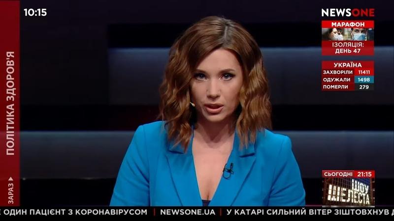 Торговля младенцами за границей и американские био лаборатории в Украине Политика здоровья
