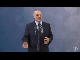 Лукашенко: Когда закончится коронавирус этот, я вам много интересного расскажу