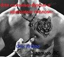 Личный фотоальбом Gev Kirakosyan