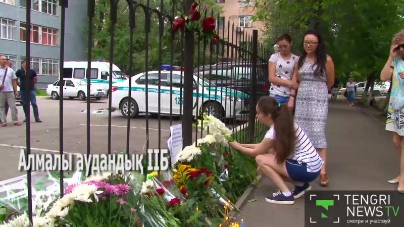 Алматылықтар терактіде қаза тапқандар рухына аза тұтуда