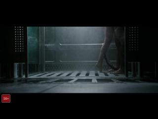 Чужой: Завет  Русский Трейлер (2017) HD