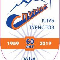 Логотип Спутник, клуб туристов, Уфа