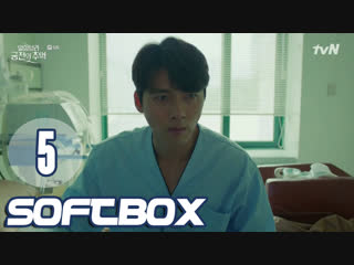 Озвучка SOFTBOX Воспоминание об Альгамбре 05 серия