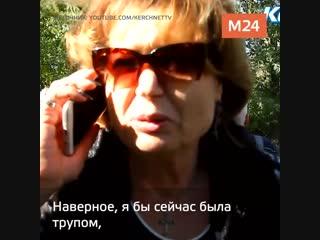 Директор керченского колледжа рассказала про взрыв