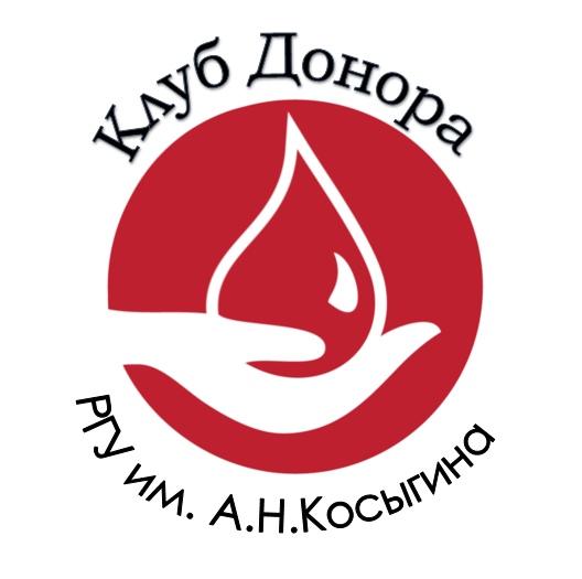 Афиша Москва Клуб Донора