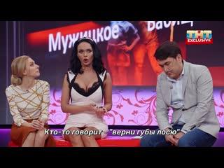ОДНАЖДЫ В РОССИИ | Новый сезон | Сегодня в 21:00
