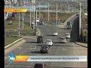 Варианты борьбы с заторами на левом береге Ангары новый мост развязки круговое движение