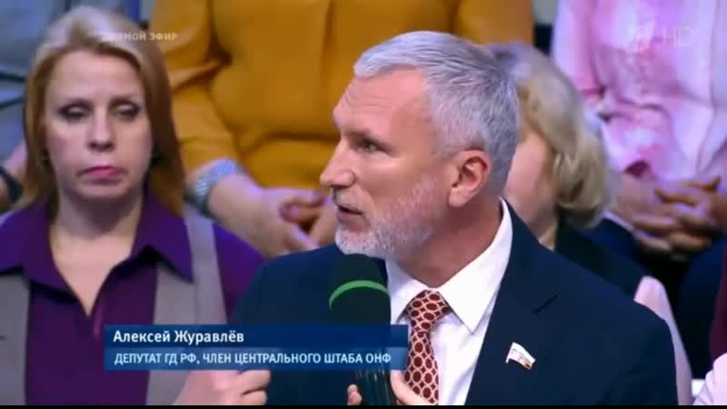 Алексей Журавлев: Судей должен выбирать народ, а не назначать чиновник
