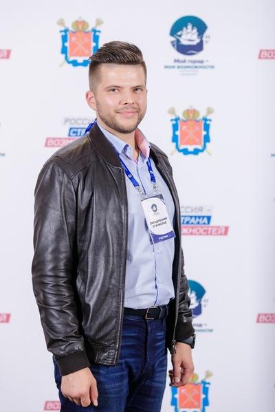 Станислав Завадовский