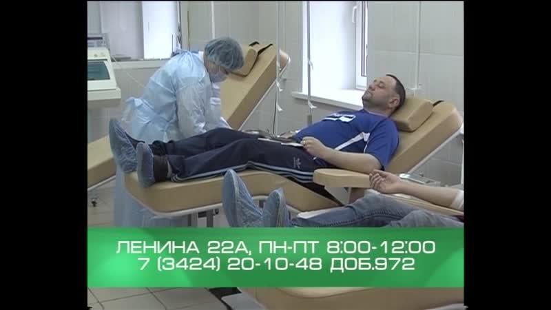 Свое ТВ_Срочно нужен донор