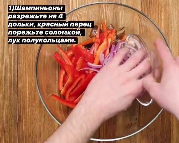 Вкусный салат из грибов, курочки и перчика