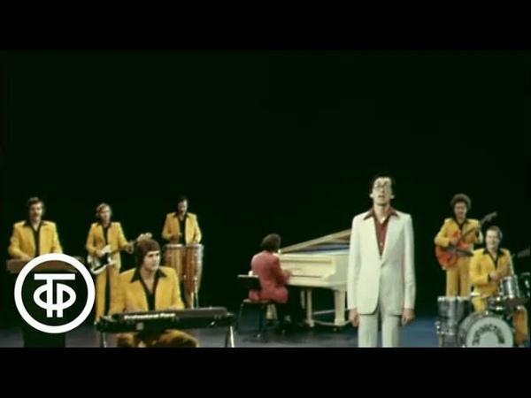 ВИА Здравствуй песня Девчонка из квартиры 45 1979