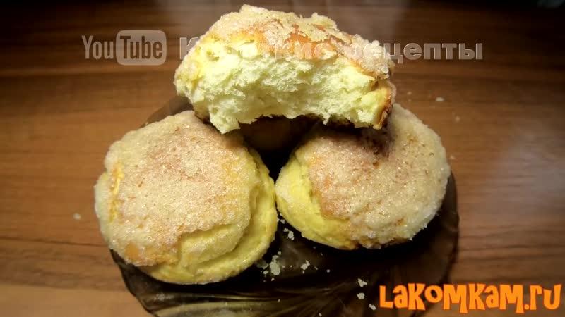 Швалдышки булочки с сахаром
