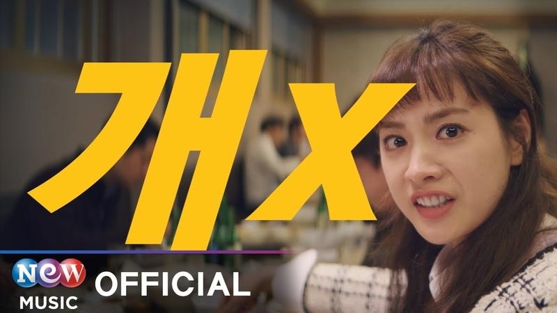 MV SIYEON 시연 of DREAMCATCHER 드림캐쳐 Good Sera INTO THE RING 출사표 OST