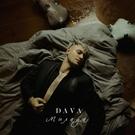 Обложка Милада - DAVA