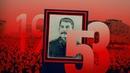 1953 ГАЗ 69 Умер Сталин Восстание в ГДР Враг Берия ГУМ Водородная бомба
