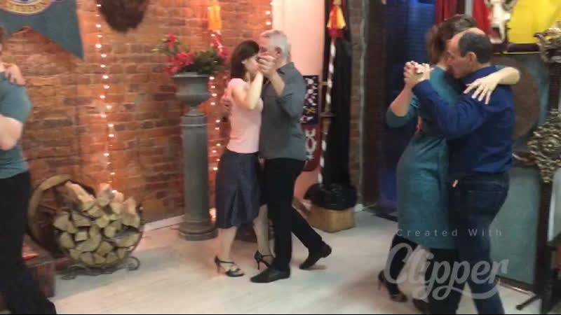 Abrazo y step. Школа при Академии Аргентинского танго