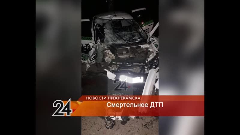 Таксист, по вине которого в Нижнекамске произошло смертельное ДТП, заключен под