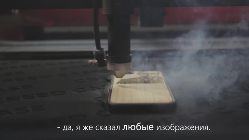 Creed Case в Голливуде