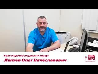 Как избавиться от варикоза быстро и безболезненно