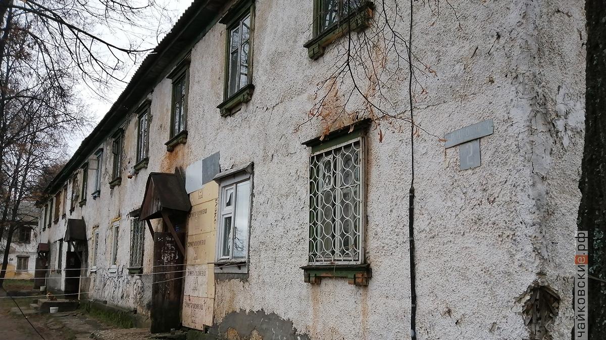 брусчатка, чайковский район, 2019 год
