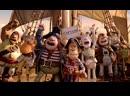 Трейлер. Пираты! Банда неудачников (2012) |Дубляж|