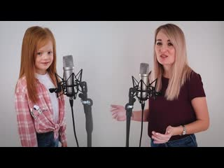 KSENIA & ЛЕРА С. - Что меня ждёт (OST Моана, cover)