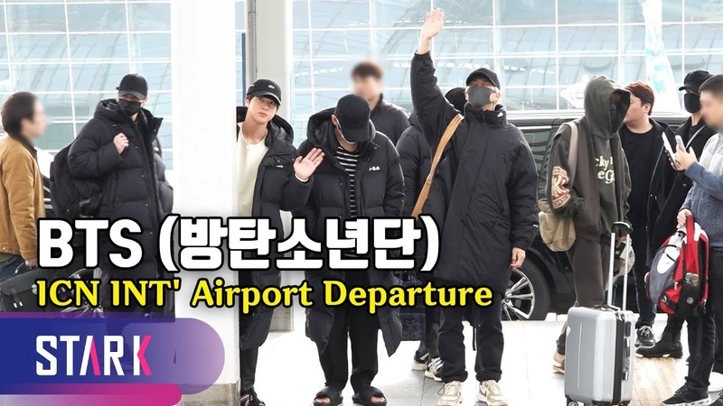 BTS, 191112_ ICN INT' Airport Departure (방무행알 아무행알💜방탄소년단 출국, 정국 염색?)