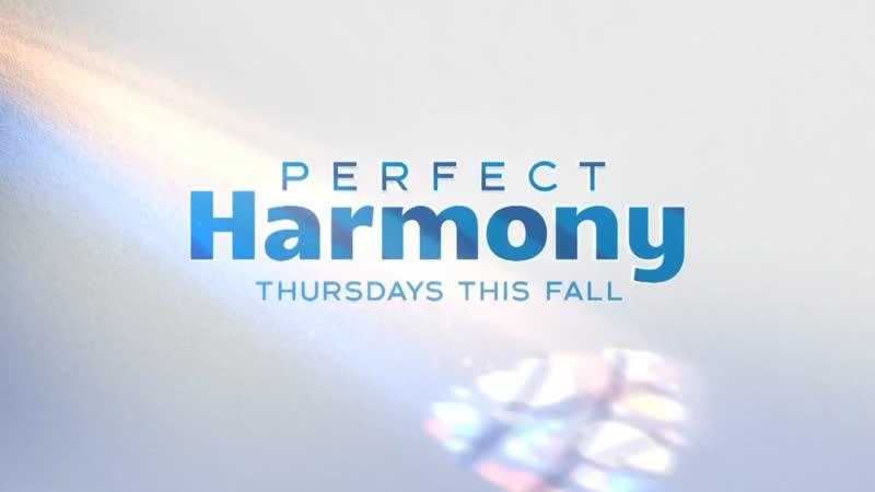 Идеальная гармония Perfect Harmony трейлер озвучка Кураж Бамбей