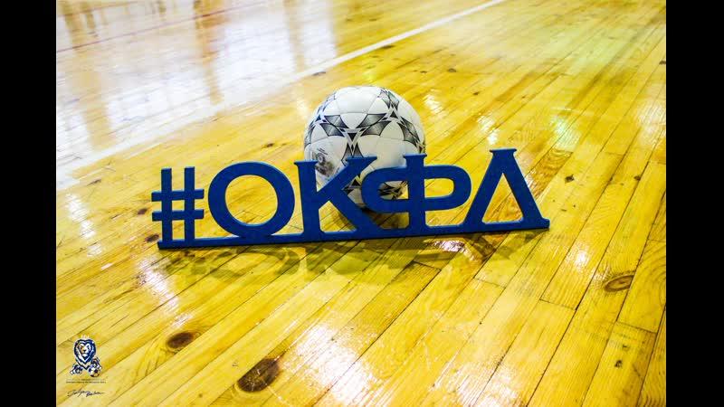 Зенит (-) FC Odium. 9 тур. Див 4. Сезон Осень-Зима 2019. Омская Корпоративная Футбольная Лига.