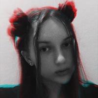Алина Хованская