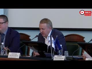 Итоговое пленарное заседание Общественной палаты Челябинской области